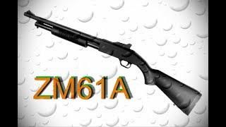 Обзор, распаковка  и тест: Игрушечное помповое ружье ZM61A