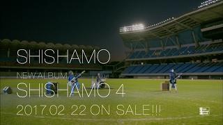 2017年2月22日リリース アルバム「SHISHAMO 4」 UPCM-1404 ¥2700(税込)...
