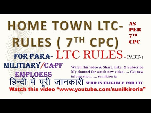 Home Town LTC Rules For Para- Military Forces Employees | Sunil Kiroria | 64th Bn
