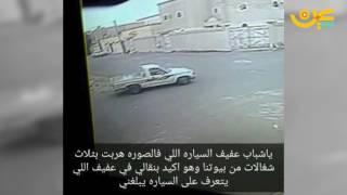 شاهد.. إمام مسجد يهرب خادمات من كفلائهنشاركنا برأيك