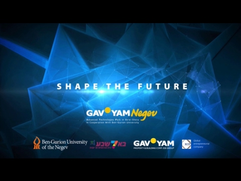 Gav-Yam Negev Advanced Technologies Park - Shape the Future