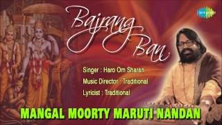 Mangal Moorty Maruti Nandan | Hindi Devotional Song | Hari Om Sharan
