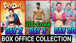 Fryday box office collection Day 2 | Loveyatri Box office collection,Aravindha Sametha Collection,