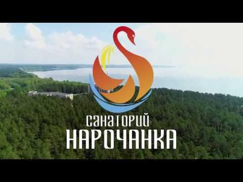 """Санаторий """"Снаторанка"""""""