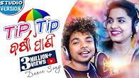 Tip Tip Barsa Pani - Mantu Chhuria - Asima Panda - Dance Dhamaka Masti Song
