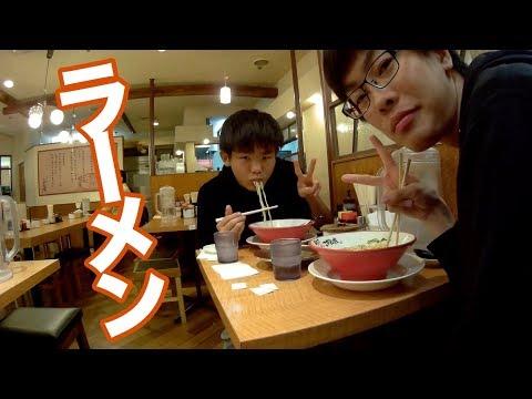 ヤスケと京都でラーメンを食べてるだけの動画