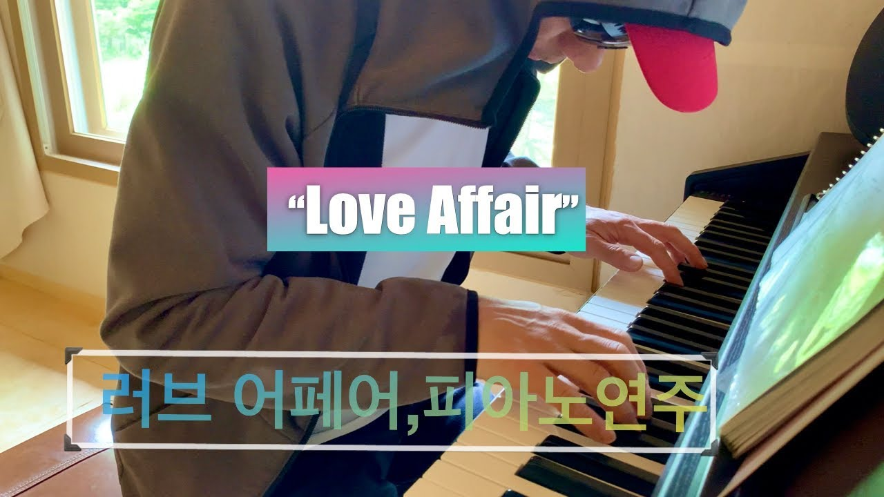 Love Affair Piano