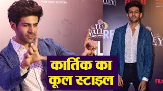Kartik Aaryan looks cool in blue suit at Filmfare Glamour and Style Awards | FilmiBeat
