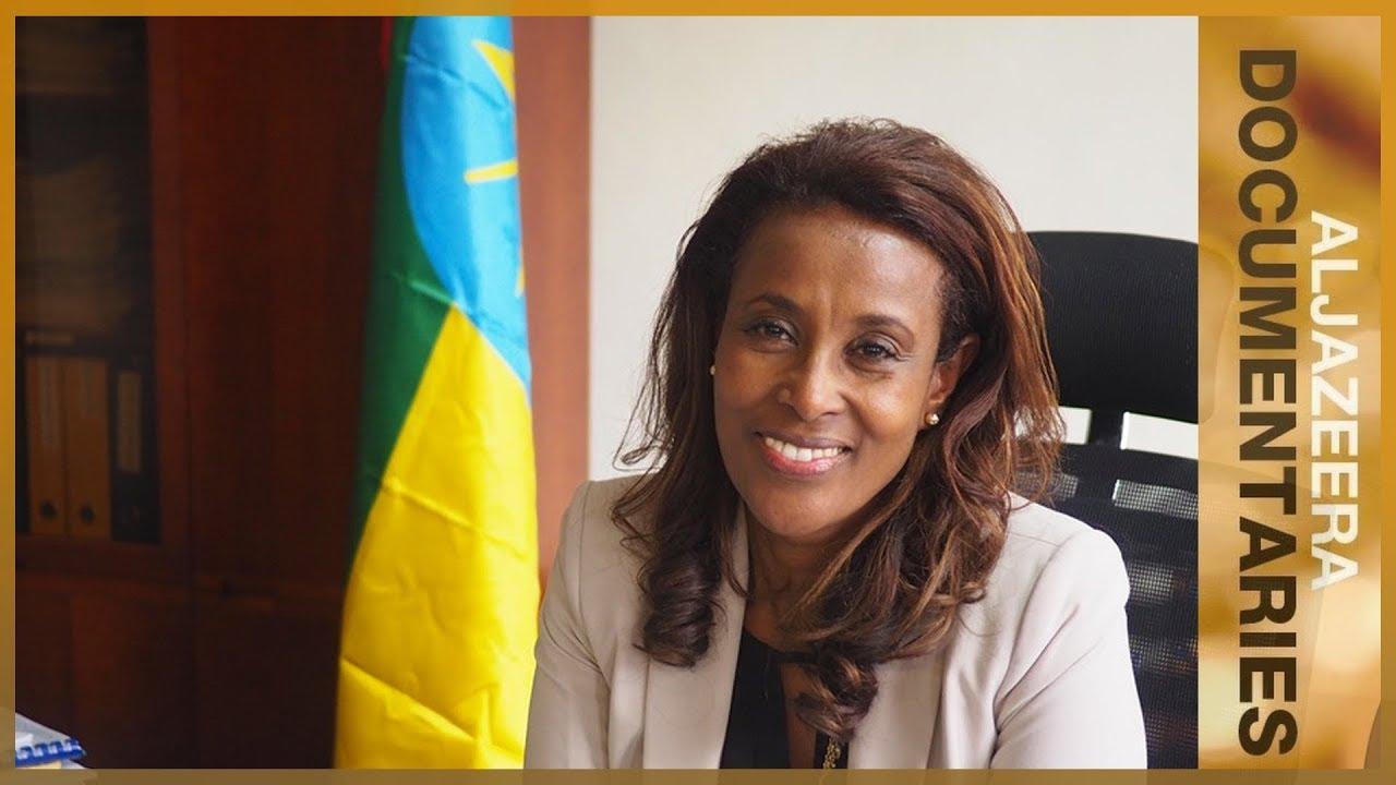 The Judge: Meet Meaza Ashenafi, Ethiopia's First Female Chief Justice | My Ethiopia