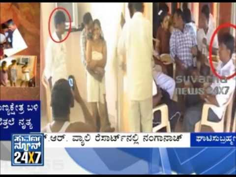 SR Valley_ Naked girls dance - Seg _ 3 - 28 May 13 - Suvarna News - YouTube