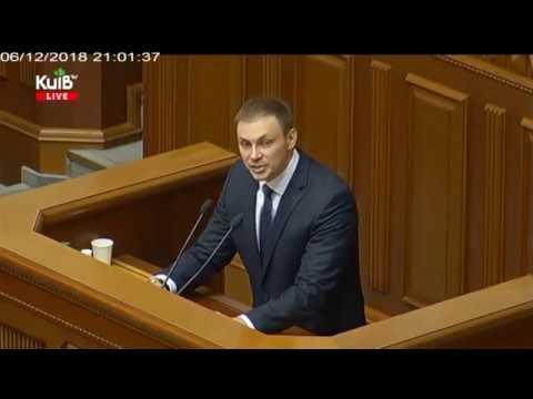 Телеканал Київ: 06.12.18 Столичні телевізійні новини 21.00