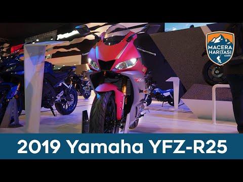 2019 model Yamaha YZF-R25 Ön İncelemesi