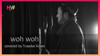 woh woh / 小田和正 (Covered by Yusuke Koiso) Arrangement & Piano by...