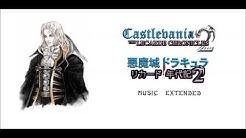 Castlevania Lecarde Chronicles 2 Music Extended - Guernon University