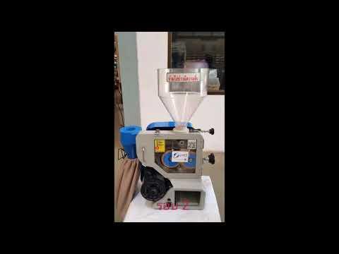 Brow rice mill Model : NW150   เครื่องสีข้าวกล้องจิ๋ว  รุ่น NW150  เครื่องสีข้าวนาทวี