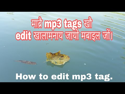 Mp3 Tag editor|| android apps|| best app||