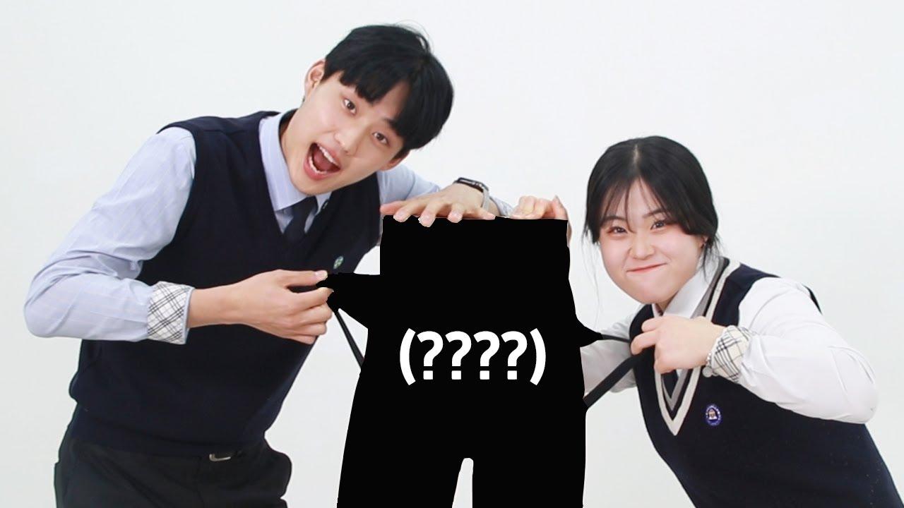 여학생이 남자친구에게 어울리는 속옷 골라준다면?│우리들의이야기 [ENG CC]
