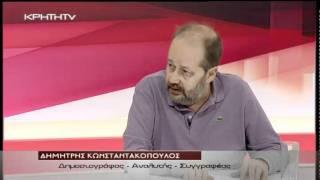 'ΤΟ ΑΠΟΡΡΗΤΟ ΣΧΕΔΙΟ' ΔΙΑΛΥΣΗΣ ΚΡΑΤΩΝ