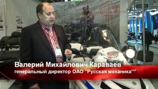 Презентация РМ500 .VOB