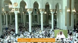 الحجُّ والمُساواة بين المسلمين
