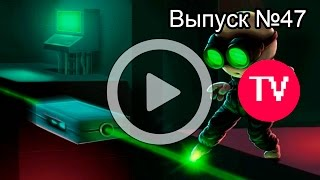 Stealth Inc 2, UNCHARTED и другие новинки на androeed.ru #47