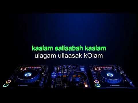 Engeyum Eppodhum Sangeetham  |  Song with Lyrics by TheNest