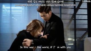 Yangpa (양파) - The Sun Is Filled FMV (The Full Sun OST)[ENGSUB + Romanization + Hangul]