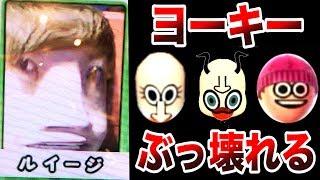 キヨ、ついにぶっ壊れる 【マリオカート8 デラックス #11】 thumbnail