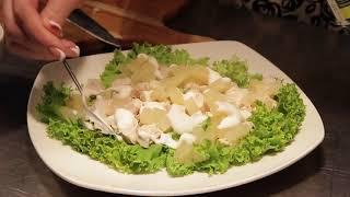Как приготовить салат из курицы с ананасами «Айсберг» рассказала Юлия Курочкина