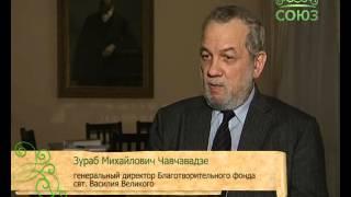 Уроки Православия. Ко Дню рождения Императора Николая Второго. Урок 1. 20 мая 2015