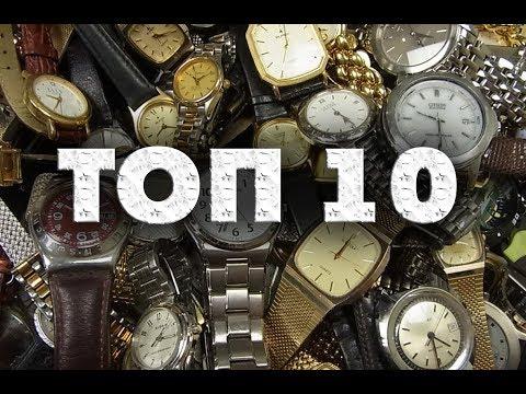 Часы за 20 тысяч