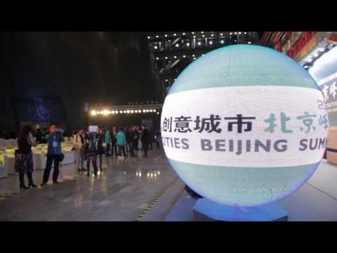 BEIJING CREATIVE SUMMIT  UNESCO