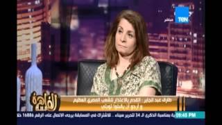 طارق عبد الجابر الاعلامي الاخواني التائب ينفي ان نقص التمويل كان سبب عودته