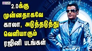 There is sad news for 2 0 fans | enthiran 2.0 | rajinikanth,amy jackson, shankar | 2.0 trailer