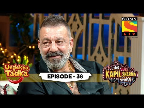 Sanjay Dutt's Star Shine | Undekha Tadka | Ep 38 | The Kapil Sharma Show Season 2