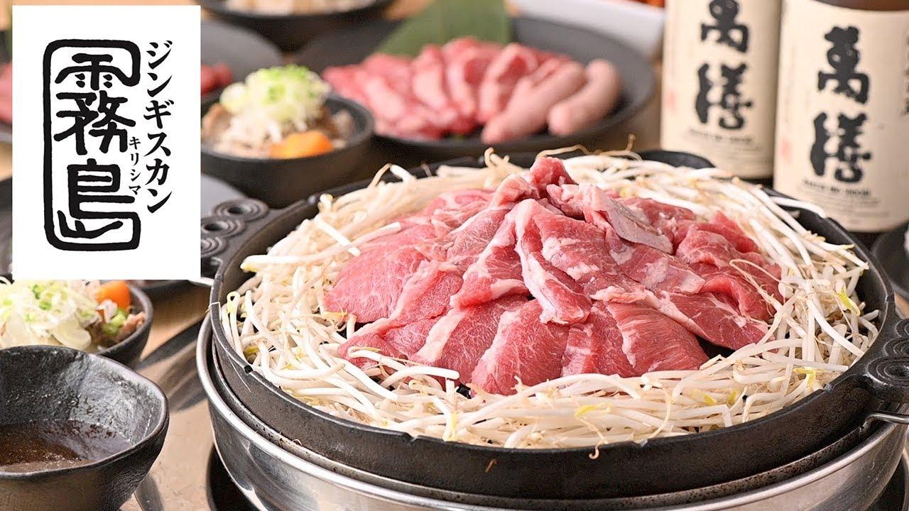 Former Ozeki-ranked sumo wrestler Kirishima's Genghis Khan BBQ speciality restaurant