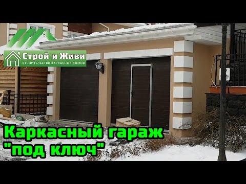 интим знакомства г.иркутске