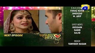 Romeo Weds Heer Episode 36 Teaser HAR PAL GEO