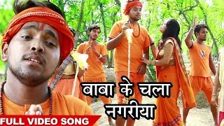 free mp3 songs download - Jal dhare chali bhola darbar mp3 - Free