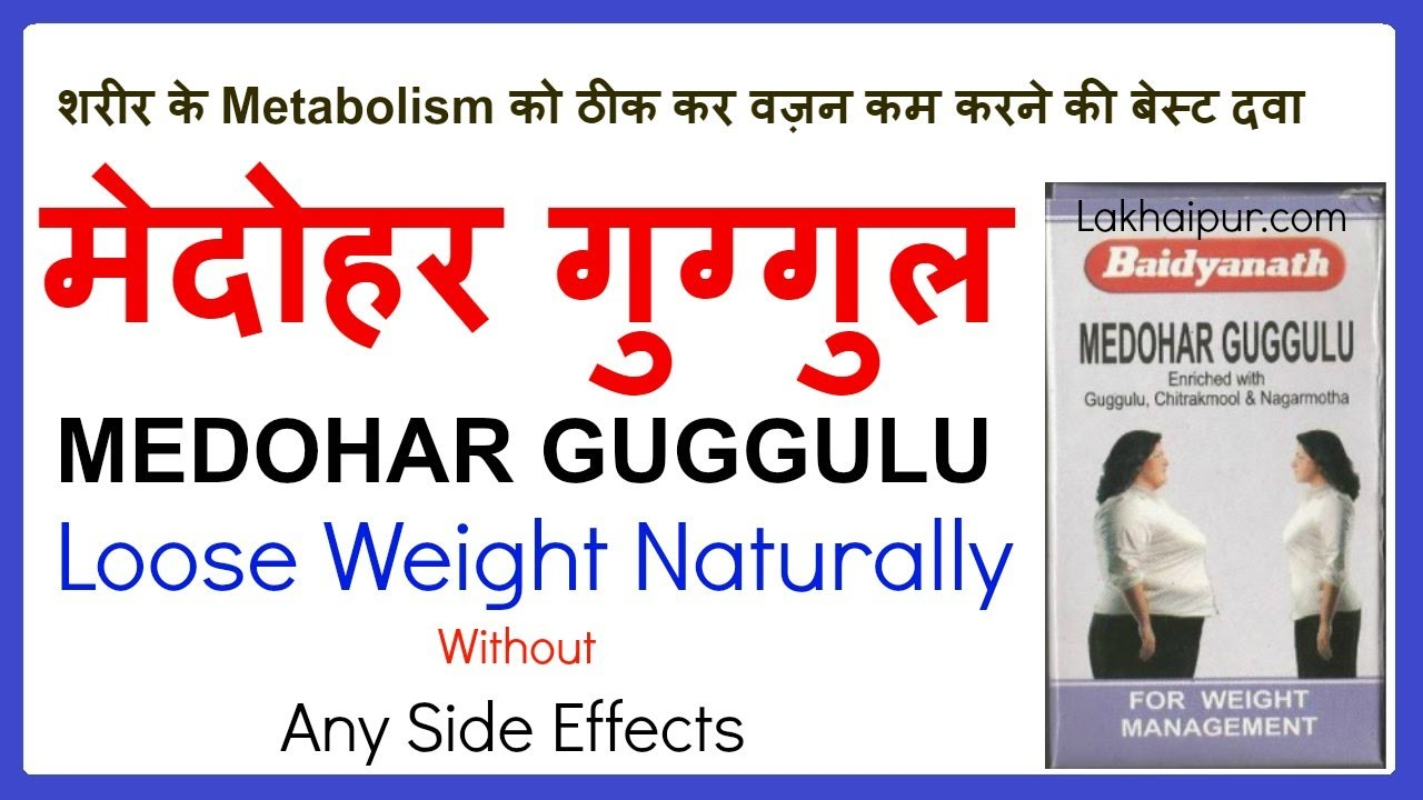 Remedii naturale pentru a pierde in greutate rapid |