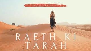 Raeth Ki Tarah - 3 A.M. (Cover) by Shashank