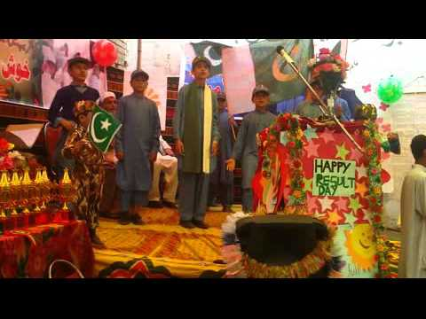 APS performance in Danish School  by Shahjians, jhando khel bannu