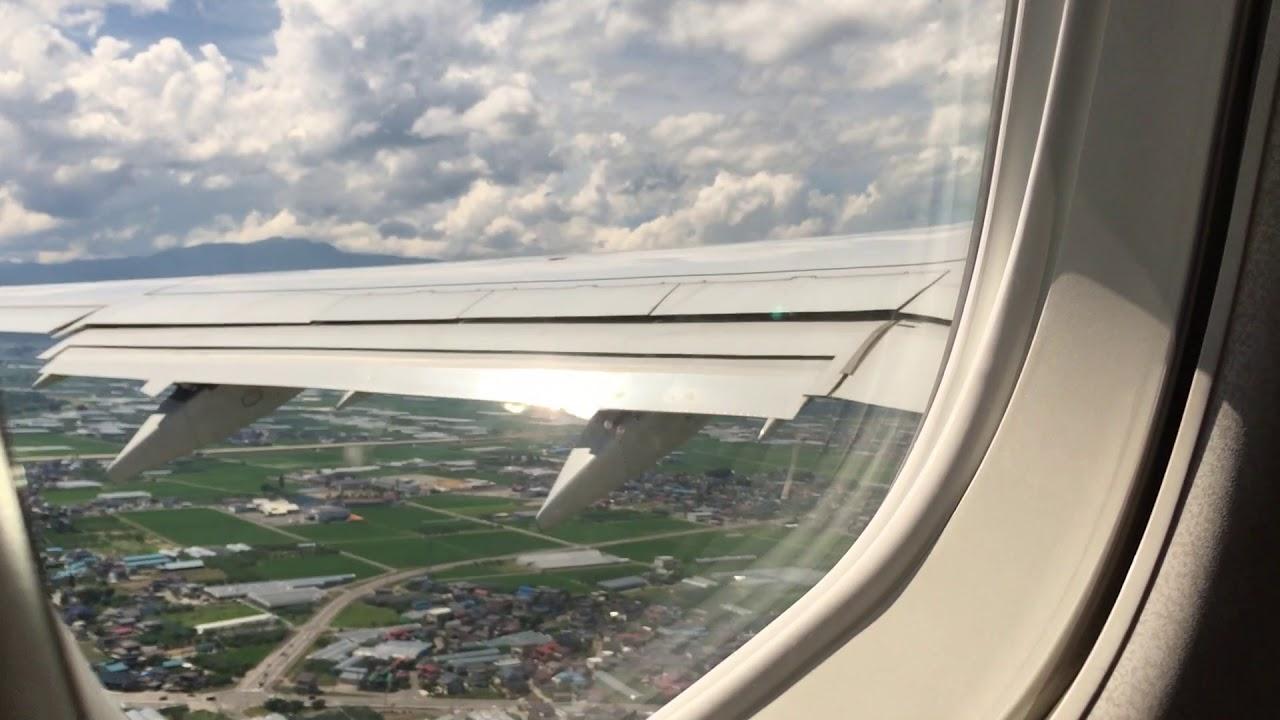 JALのエンブラエルE170&E190は揺れるのか?小型飛行機が怖い方への参考