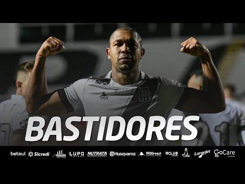 BASTIDORES: PONTE PRETA 2 X 1 GOIÁS