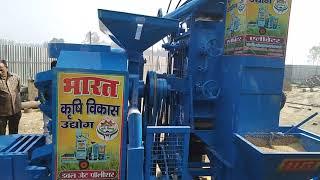 भारत कृषि विकाश उद्योग  टांडा रोड अरिया बाजार अकबरपुर अम्बेडकर नगर पिन 224227  नोट हमारे यहाँ कृषि