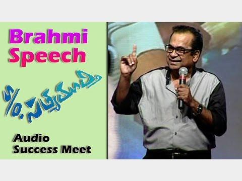Brahmanandam Full Speech @ S/O Satyamurthy Audio Success Meet