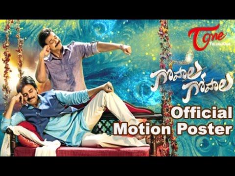 Gopala Gopala First Look Motion Poster | Teaser | Pawan Kalyan | Venkatesh