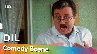Dil - Anupam Kher - Hit Comedy Scene - अनुपम खेर की सबसे सुपरहिट कॉमेडी  - #Shemaroo Comedy