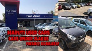 Used Cars Available On Loan | Maruti Cars Under 2 Lakh | Maruti Second Hand Cars | Fahad Munshi |