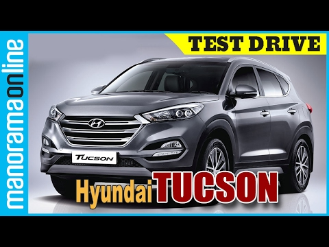 Hyundai Tucson | Test Drive Review | Fasttrack | Manorama Online